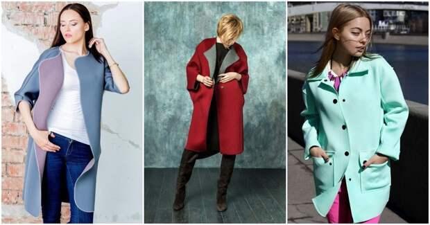 Модные и очень удобные пальто и куртки из неопрена