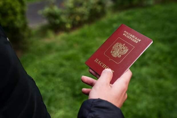 В России упростили процедуру получения гражданства