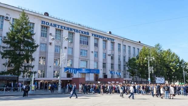 Пермский Политех вошел в 30-ку лучших инженерно-технических вузов России