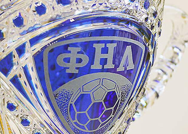 В ФНЛ в ключевой встрече «Торпедо» ушло от поражения во Владикавказе. В результате в спор за 4-е место вмешалась «Балтика»