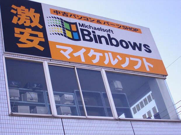 Abibas и его друзья: популярные бренды в китайской интерпретации