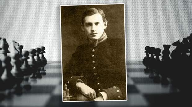 Непобеждённый. История первого шахматного короля из России