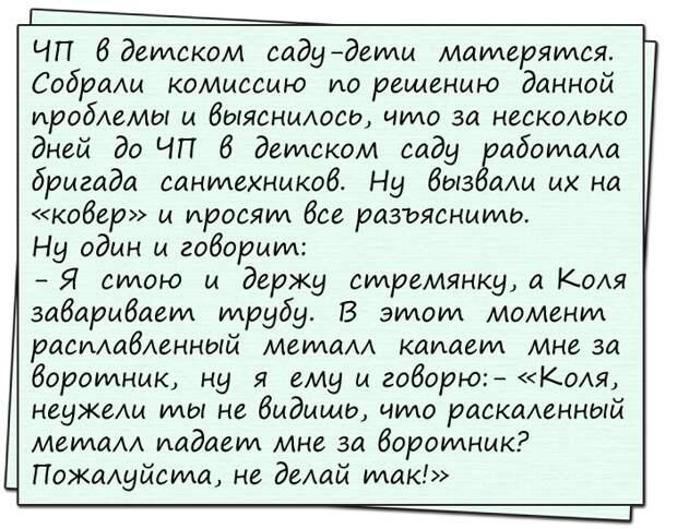 Приходит Рабинович наниматься агентом по продажам. Ему говорят...