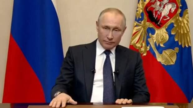 Путин потребовал обратить внимание на доходы жителей России