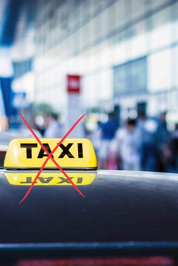 Почему лучше работать обычным водителем , чем работать таксистом.