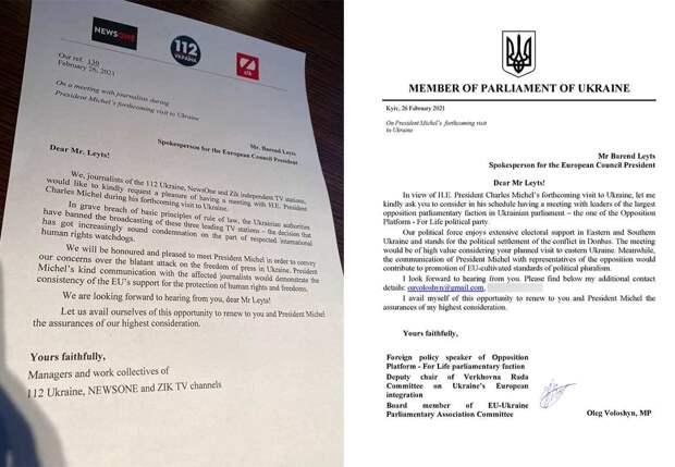 «Не проработал и часа»: Зеленский прихлопнул новый телеканал Медведчука