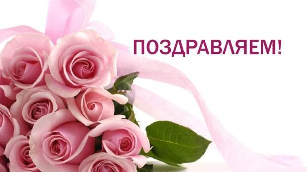 Обращение главы администрации Черноморского района к выпускникам школ 2021 года