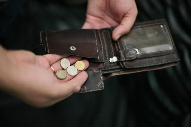 Оказавшихся за чертой бедности граждан РФ стало меньше