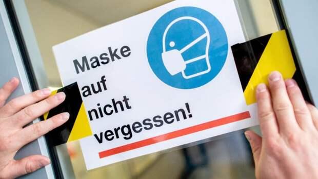 Отмена всех карантинных мер? Германия не будет продлевать чрезвычайную ситуацию в стране