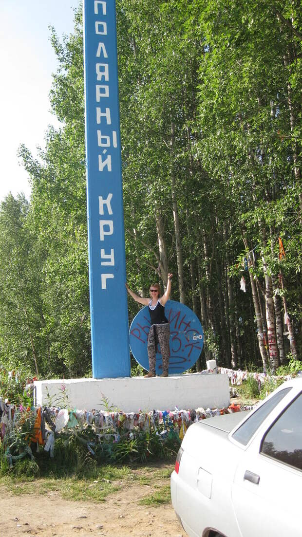 Москва - Алакуртти. Как не уснуть за рулём, проехав 1800 километров без отдыха