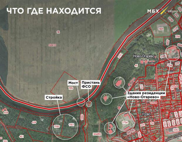 «МБХ медиа» написало о «тайной стройке» за 20–50 млрд рядом с резиденцией Путина «Ново-Огарево». Там нашли больницу, ледовую площадку и гостевой комплекс