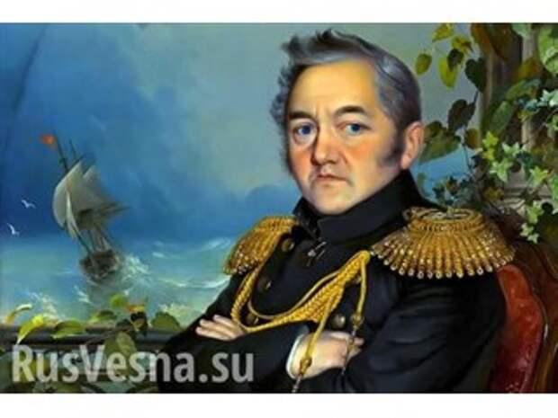 Гроза англичан и турок, первооткрыватель Антарктиды — великий русский адмирал Лазарев