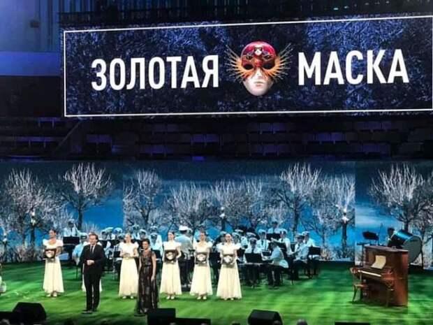 Четыре «Золотые маски»-2021 получили театры Новосибирска