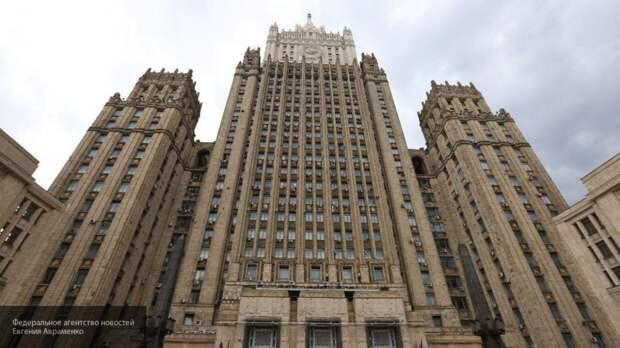 В МИД РФ возмутились санкциями США в отношении Ирана