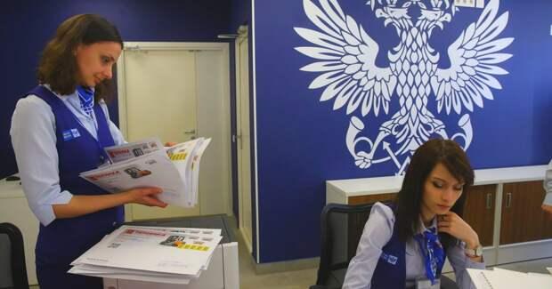 Уход конкурентов вывел «Почту России» в лидеры подписки