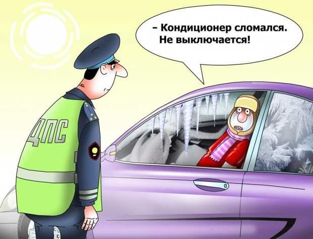 Автомеханик с Большой Академической рассказал о тонкостях работы кондиционера