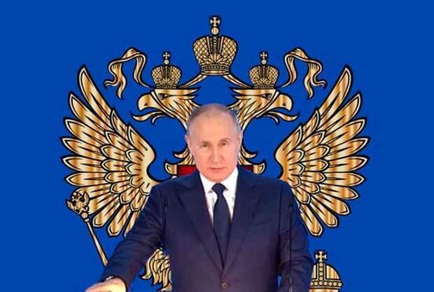 Что будет, если Байден объявит о конфискации, и как Путин спутал все планы США