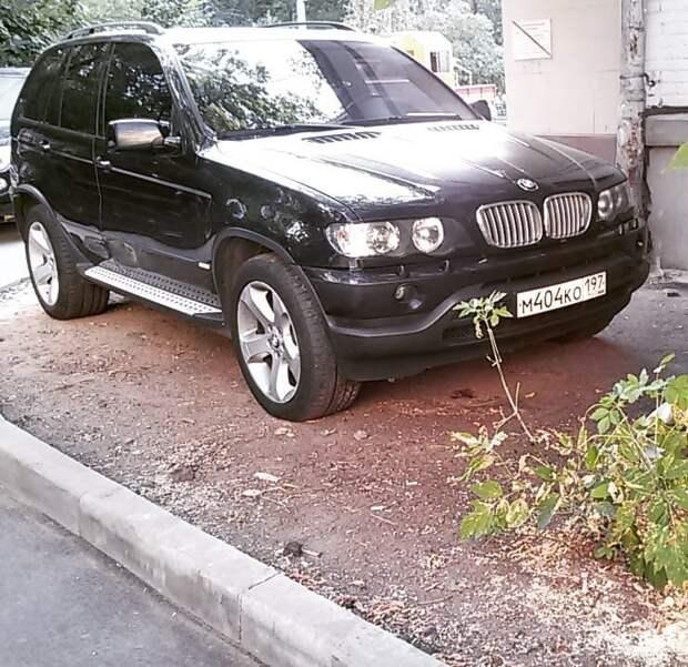 Мне так удобно и плевать на ваши автомир, мне так удобно, олени, парковка, плевать на всех