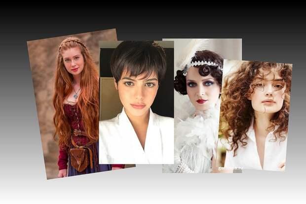 Раз и навсегда – 7 причёсок, которые всегда будут в моде