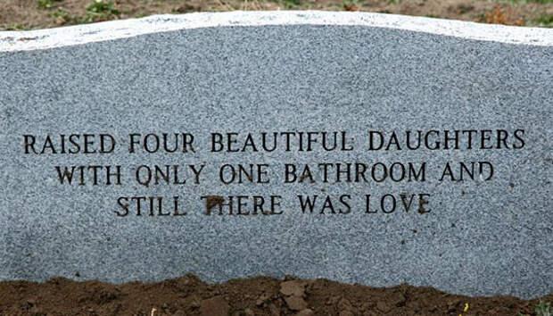 25 надгробий людей, чье чувство юмора будет жить вечно