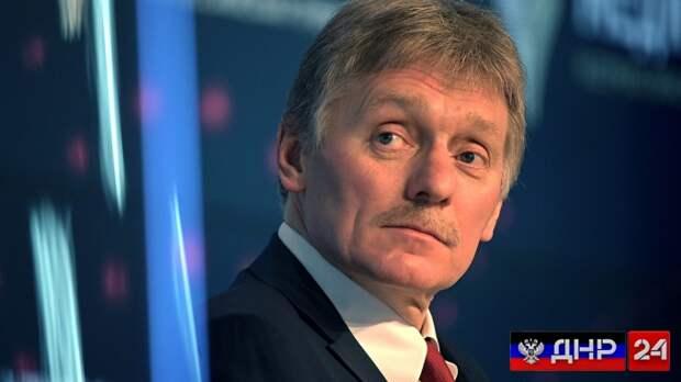 В Кремле сожалеют о решении Киева отгородиться от Донбасса
