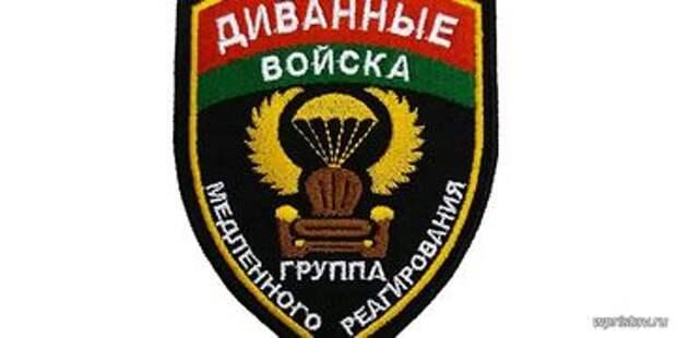 С дивана «эксперта» войск НАТО у белорусских границ не видно