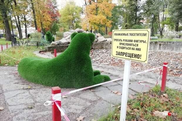 В Рыбинске открыли «сад строгого режима»
