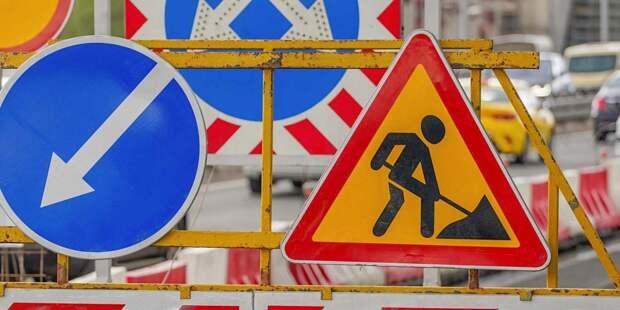 Участок дороги на пересечении МКАД с Осташковским шоссе ограничат из-за ремонта
