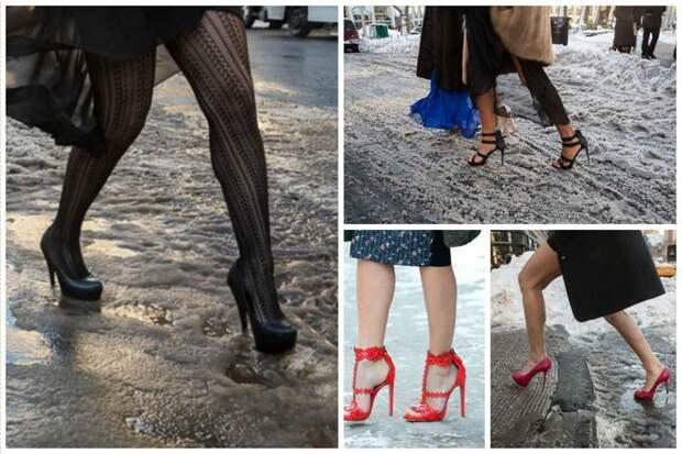 А туфельки-босоножки посреди зимы - очень важная вещь. Все должны видеть, какие у тебя есть туфли и как в них выглядят твои обмороженные ноги Дурочки, глупые, зима, мода, мороз, одежда, раздетые, холодно