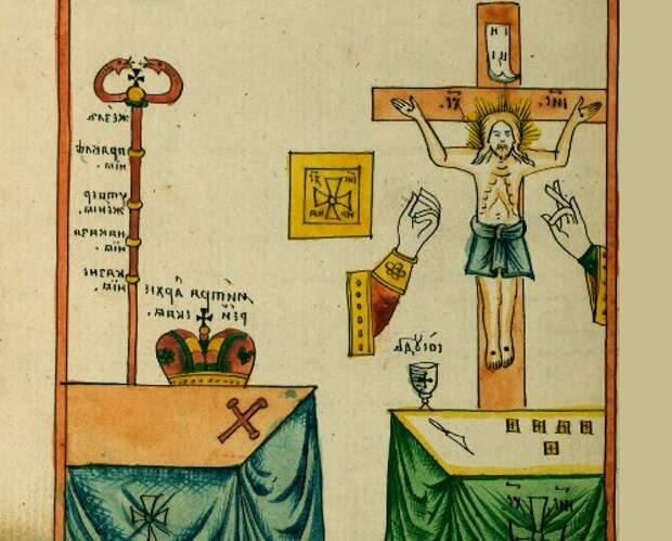 Мистика 1666 года. Пришествие Антихриста