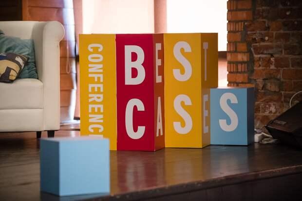 Медиаплатформа МирТесен стала партнером Best Cases Conference 2019