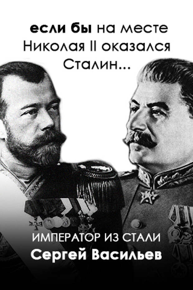 Красин и его ДАО в революции