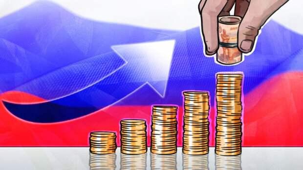 """Приемлемую сумму накоплений на """"черный день"""" озвучили в России"""