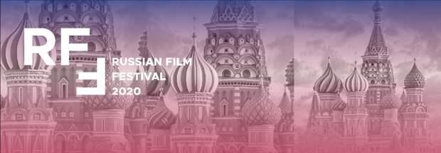 Жители Австралии, Мексики, Испании и Бразилии увидят современное российское кино