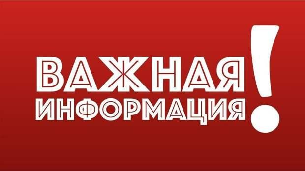 Уважаемые жители города Красноперекопск! Администрация города Красноперекопска Республики Крым просит Вас принять участие в опросе об эффективности деятельности органов власти в 2021 году.