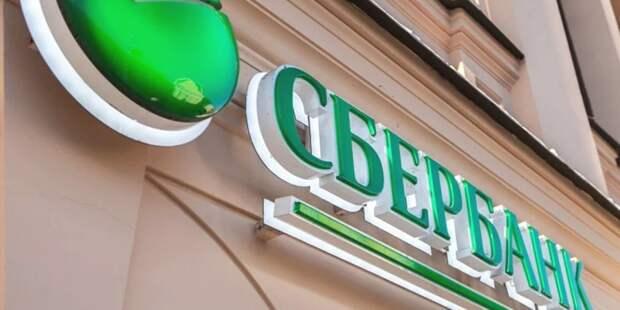 Задержаны подозреваемые в хищении денег у Сбербанка