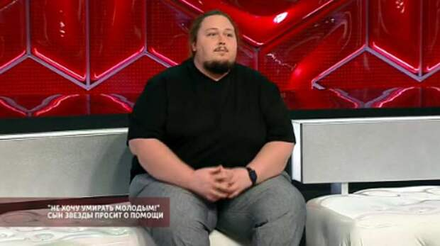 «Как ты можешь так выглядеть» — Никас Сафронов жутко стыдится страдающего ожирением сына