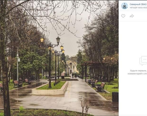 Фотокадр: дождливый «Северный Арбат» в майские дни