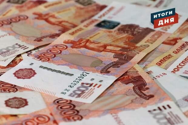 Итоги дня: снижение налоговых поступлений в бюджет Удмуртии, жертвы мошенников и прогноз погоды