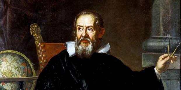 Личности в истории. Галилео Галилей