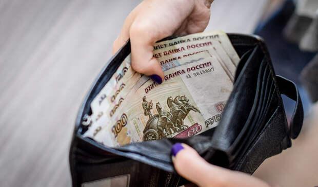 Рост цен вОренбуржье третий месяц подряд выше, чем всреднем поРоссии