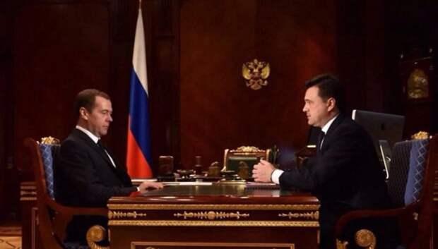 Воробьев рассказал Медведеву об инвестициях и развитии туризма в области