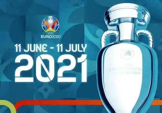 ТОТО. Чемпионат Европы по футболу. Полуфиналы