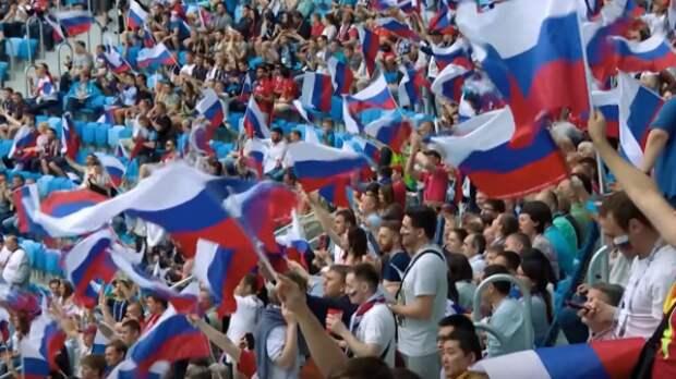 Неофициальный гимн чемпионата мира по футболу-2018