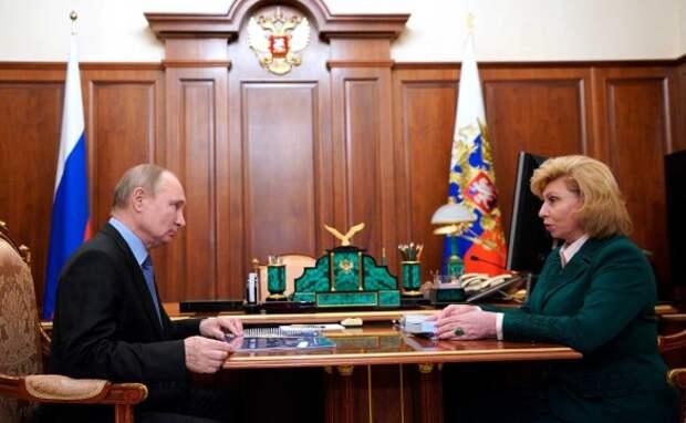 Фото: www.kremlin.ru/