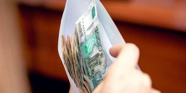 Сколько денег нужно на «черный день»?