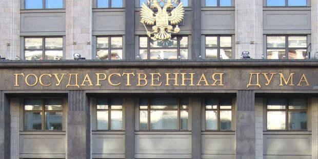 Депутаты «подарили» иностранным агентам лицо