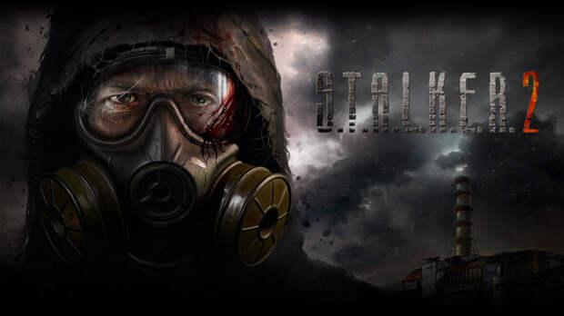В связи с удаленкой ускорилась разработка игры S.T.A.L.K.E.R. 2