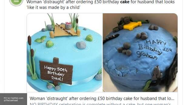 Женщина заказала дорогой праздничный торт и обезумела от увиденного