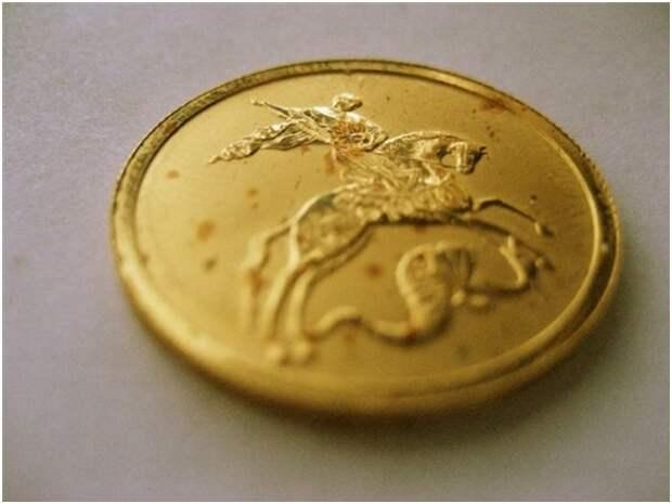 Золото заржавело: Это возможно или нас кинули?